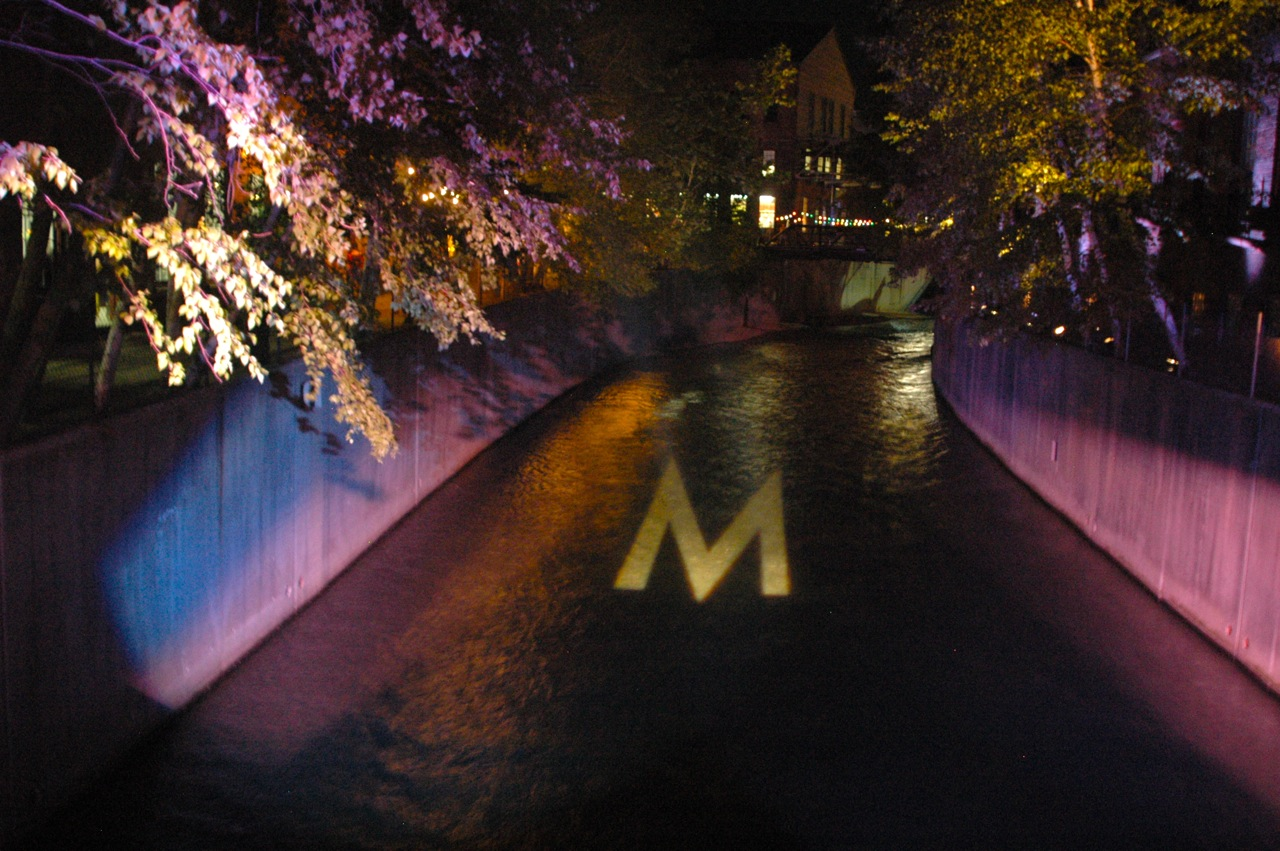 M for Mass MoCA? (Photo by Michelle Aldredge)